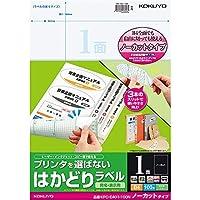 コクヨ プリンタ兼用 ラベルシール B4 ノーカット 100枚 KPC-E401-100 Japan