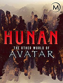 Hunan  The Other World of Avatar