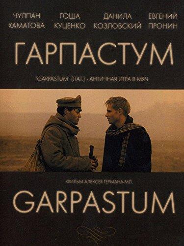 Garpastum (Russian Audio)