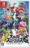 大乱闘スマッシュブラザーズ SPECIAL – Switch