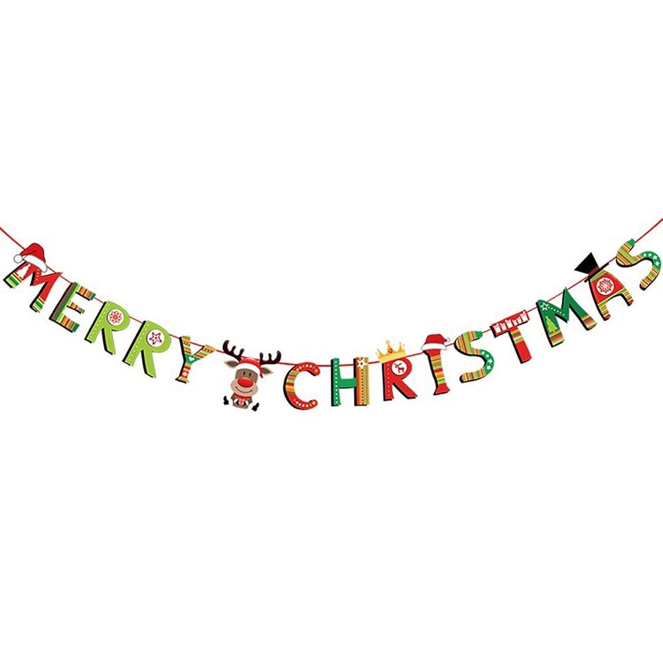 弾性アカデミーパネルメリークリスマスの飾り バナー旗の飾り 漫画 飾る 家の装飾 メリークリスマス