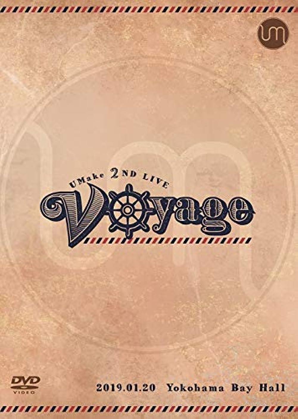 敷居コンテスト賃金UMake 2nd Live ~Voyage~[DVD]〈初回版〉
