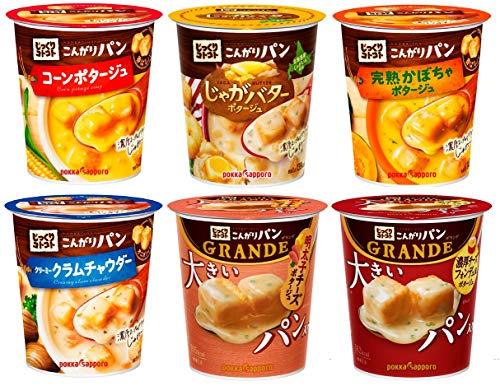 ポッカサッポロ じっくりコトコトこんがりパン 6種アソートパック(コーンポタージュ1個、じゃがバターポタージュ1個、完熟かぼちゃポタージュ1個、クリーミークラムチャウダー1個、GRANDE明太子チーズポタージュ1個、GRANDE濃厚チーズフォンデュ風ポタージュ1個) 計 6個入 ×6個
