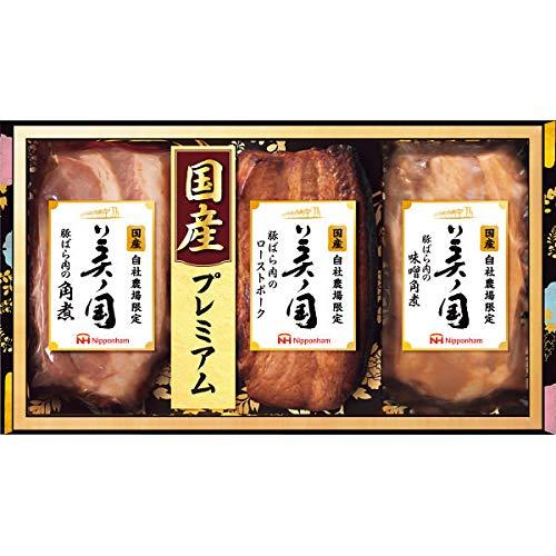 日本ハム 美ノ国ギフト ローストポークと角煮 UKI-403 お歳暮 好適品 2020年人気 ランキング