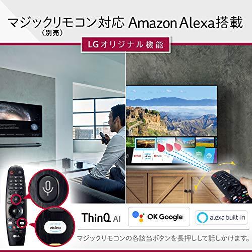 『LG 43V型 4Kチューナー内蔵 液晶テレビ Alexa搭載 ドルビーアトモス 対応 TV 43UM7300EJA』のトップ画像