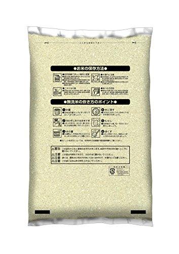 『【セット買い】【Amazon.co.jp 限定】 キリン アルカリイオンの水 PET (2L×9本) +【精米】【Amazon.co.jp限定】秋田県産 無洗米 あきたこまち 5kg 平成30年産』の9枚目の画像