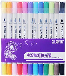 DSstyles 12 Pcs Art Marker Pen,Double Ended,Art Sketch Twin Marker Pens,Scrapbook Diary Handbook Writing Stationery 12