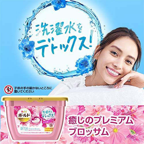 ボールド洗濯洗剤ジェルボール洗濯水をデトックス癒しのプレミアムブロッサム詰め替え63個(約4倍)