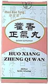 Huo Xiang Zheng Qi Wan- Vomit and Diarrhea Relief Pills- 200ct