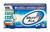 【第2類医薬品】スカイナーAL錠 48錠