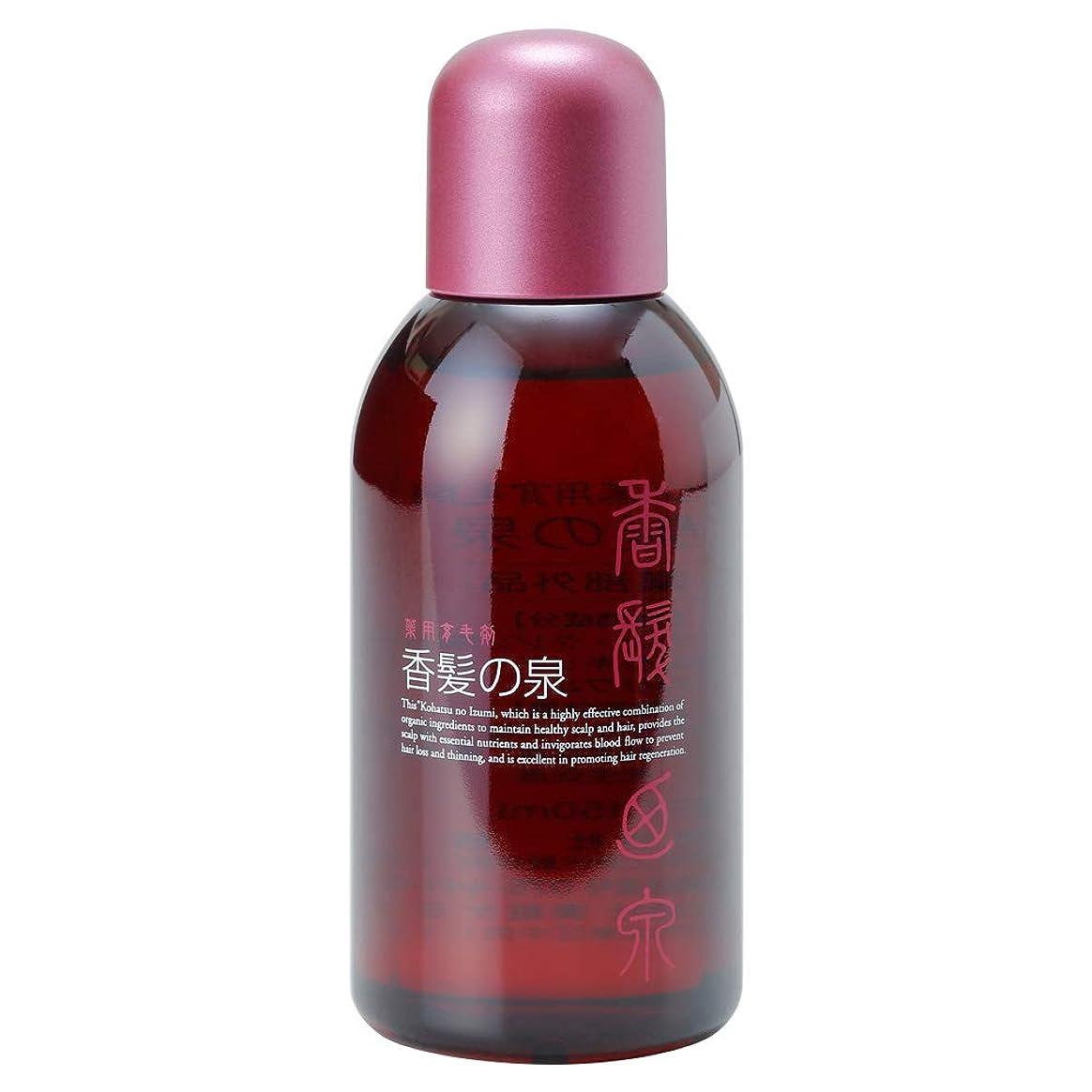 花瓶発音する脈拍アミノン薬用育毛剤 香髪の泉 150mL
