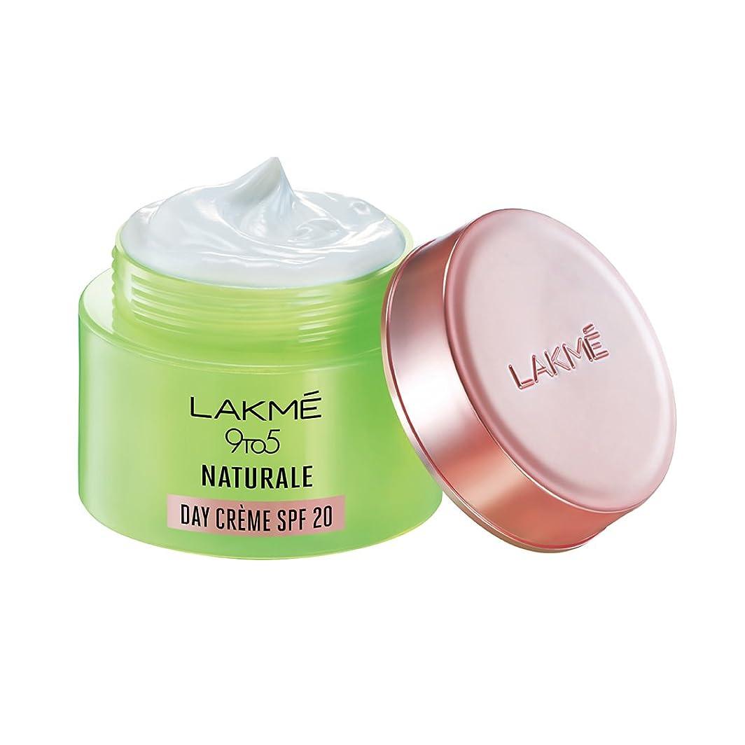 当社観光知覚できるLakme 9 to 5 Naturale Day Creme SPF 20, 50 g