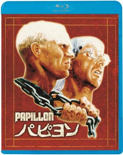 パピヨン [Blu-ray]