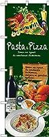 のぼり SNB-2374 Pasta&Pizza