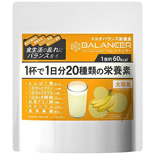 バランサー 30D 大容量 510g バナナ風味 20種類の栄養1日分が摂れる バランス栄養食 低糖質 高たんぱく