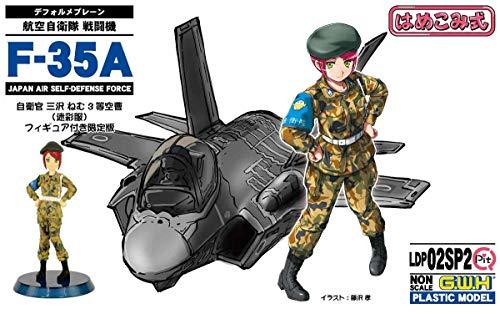ピットロード キューピットシリーズ 航空自衛隊 戦闘機 F-35A 三沢ねむ 3等空曹 (迷彩服)フィギュア1体付 NONスケール プラスチック製はめこみスナップモデルキット LDP02SP2
