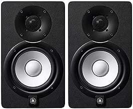 Yamaha HS5 Pair 2-way bass-reflex bi-amplified nearfield studio monitors with 5 inch woofers