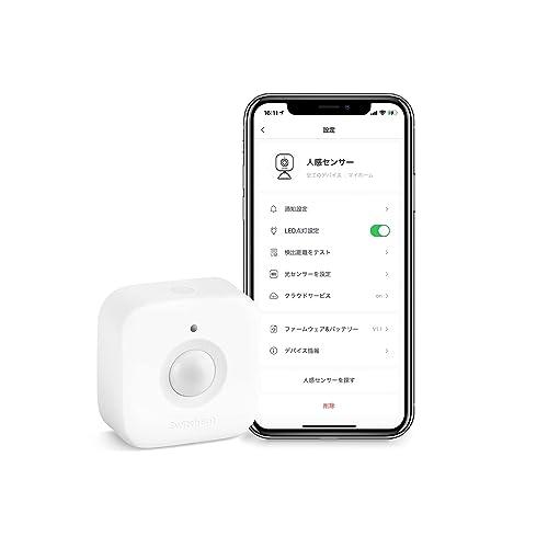 SwitchBot 人感センサー