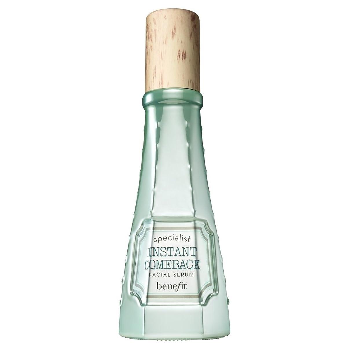 水を飲むとげタイプインスタントカムバック顔の血清30ミリリットルに利益をもたらします (Benefit) (x6) - Benefit Instant Comeback Facial Serum 30ml (Pack of 6) [並行輸入品]