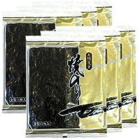 焼き海苔 ほろにが10枚入り×6袋セット 巣鴨のお茶屋さん 山年園