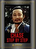 Chase Step by Step (1980)
