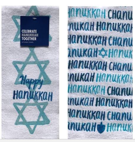 'Happy Hanukkah' Celebrate Together 2-pack Cotton Kitchen Towels