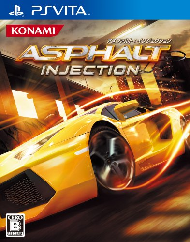 KONAMI(コナミ)『ASPHALT:INJECTION』