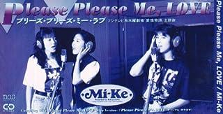 Please Please Me,LOVE