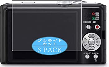 【3 Pack】 Synvy Anti Blue Light Screen Protector Compatible with Panasonic LUMIX DMC-TZ10 Screen Film Protective Protectors...
