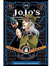 Jojo's Bizarre Adventure Part 3 Stardust Crusades 3