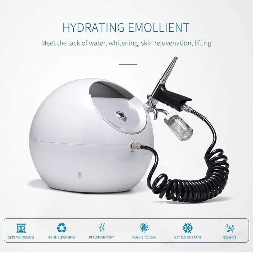 一過性事前にエラー2 In1 小バブル酸素ジェットピールハイドロフェイシャルダーマブレーションマシン、フェイシャルクリーニングブラックヘッドにきびのための皮膚酸素注入美容機器
