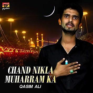 Chand Nikla Muharram Ka - Single