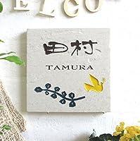 シンプルだけどカワイイデザイン表札 絵柄、文字の配色を自由に変えられます。二世帯用にも◎