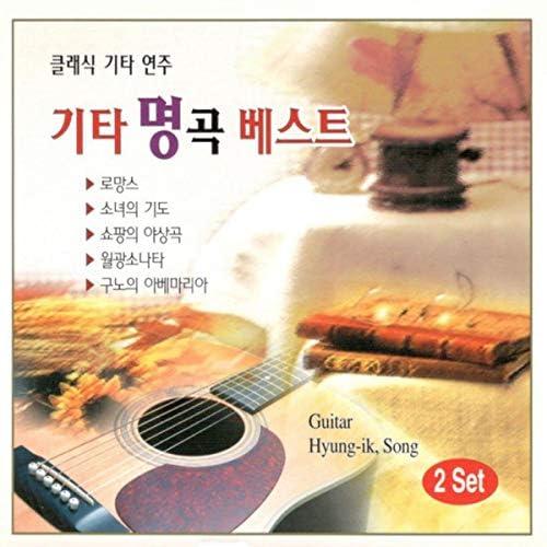 Song Hyung Ik