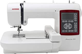 Janome Memory Craft 230E Embroidery Machine With Exclusive Bonus Bundle
