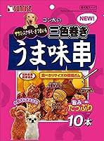 (まとめ買い)サンライズ ゴン太のササミ・スナギモ・さつまいも 三色巻き うま味串 10本 SGN-154 犬用 【×16】