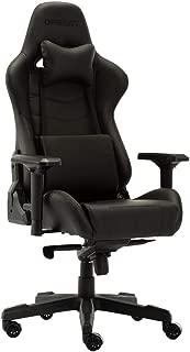 OPSEAT Master Black Gaming Chair