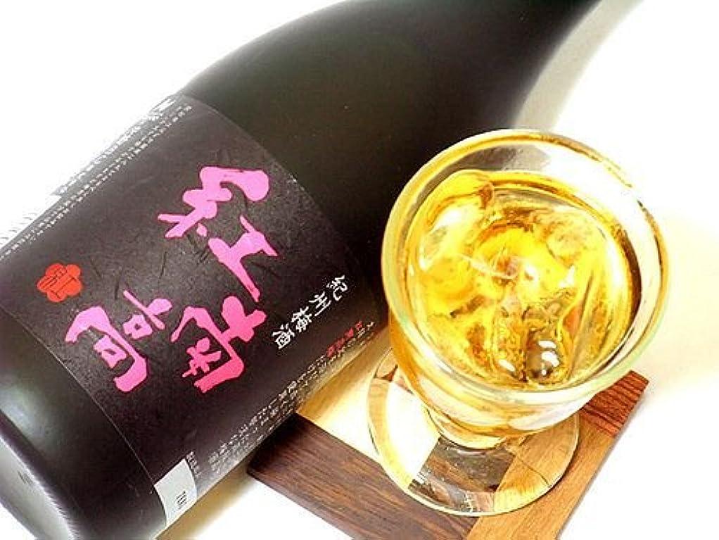 記者下お金紅南高梅酒 1800ml 大阪梅酒大会?グランプリ受賞梅酒