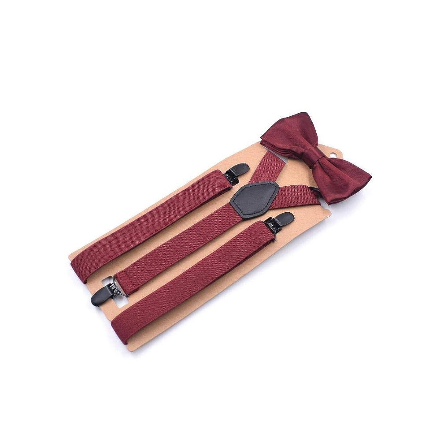 トースト小屋皮肉Y字型 大人3クリップY字型サスペンダー蝶ネクタイセット調節可能なブレース弾性ストラップセット ポリエステル+弾性