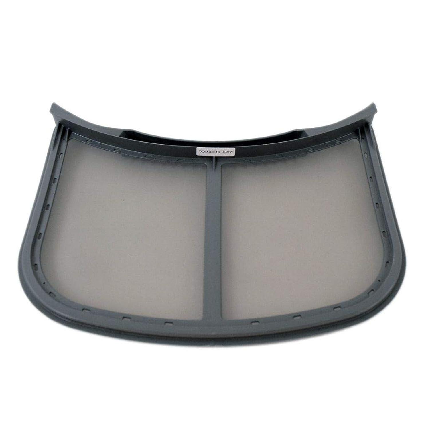 Frigidaire 5304511512 Lint Filter