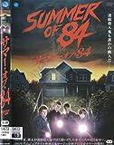 サマー・オブ・84[DVD] image