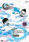 マルさまぁ~ず Vol.3[DVD]