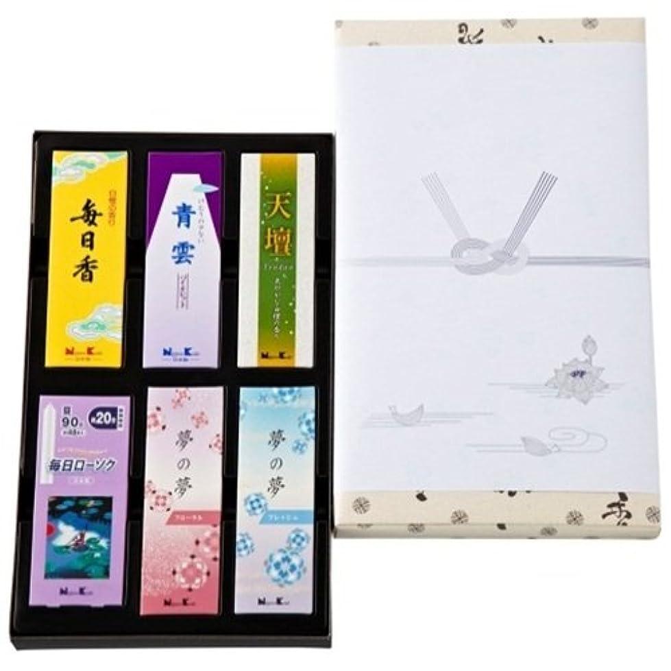 買い手アピール家庭教師御香セット1500° 包装品