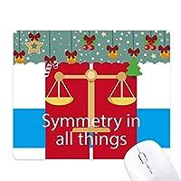 すべてのものにおける対称性 ゲーム用スライドゴムのマウスパッドクリスマス