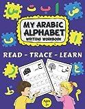 Best Arabic Books - Arabic Writing Alphabet Workbook: Alif baa Arabic alphabet Review