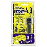 プロテック USBポート搭載Lightningカーチャージャー PNLCC48-BK