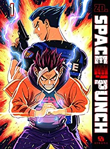 Space Punch Edition simple Tome 1