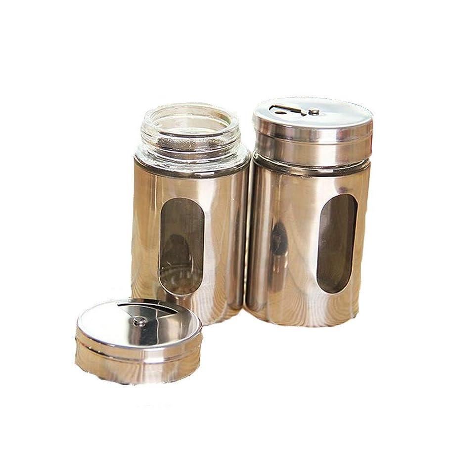 追放制約大佐カプック ステンレス鋼の調味料ボトルを調味料2PCS / LOTキッチン スパイスジャー (Color : Silver)