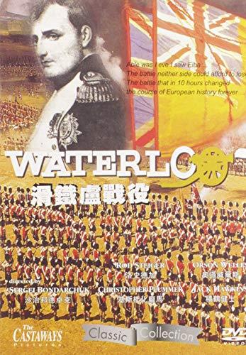 Waterloo [Edizione: Hong Kong]