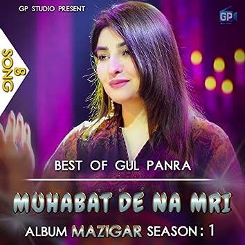 Muhabat De Na Mri (Song 8) [Mazigar Season 1]